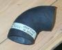 R29 - Plenum Chamber rubber elbow